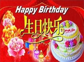 重庆生日庆典